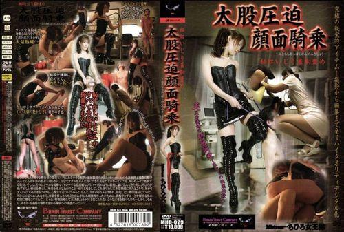 Incredible JAV censored xxx movie with exotic japanese sluts